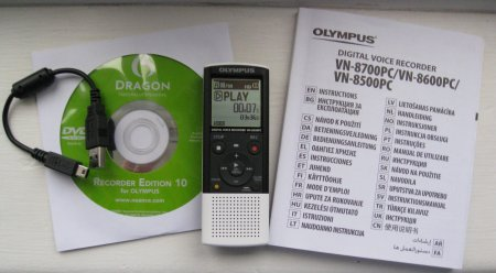 What's in the Olympus VN-8500PC Box